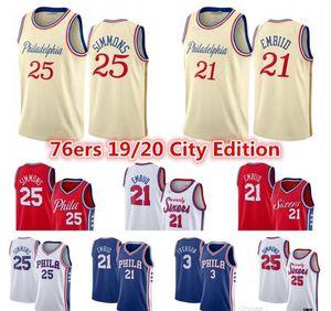 2020 Joel 21 Embiid Ben 25 Simmons Jersey Al Horford Allen 3 Iverson Philadelphie76ersSixers City Cream Edition Basketball Jersey