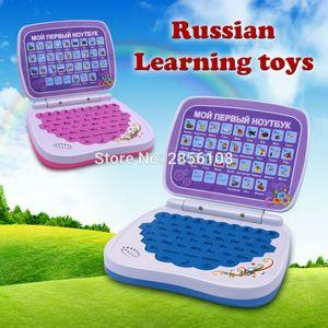 Lingua russa Machine Learning Kid portatile giocattolo Giocattoli Computer russo alfabeto pronuncia giocattoli educativi per i bambini LJ200922
