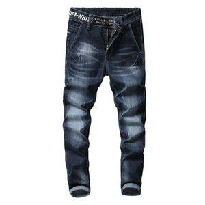 Peikong Markenname Bekleidung Männer gerade Stretchhose koreanische Art-beiläufige schwarze dünne klassische Jeans-Hose-Hosen für Männer