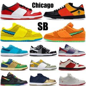 Chicago SB chaussures pour hommes de basket-ball dunk raygun Sumba halo bleu fureur Zitron QS Voile université blanc rouge hommes bas Jumpman femmes chaussures de sport