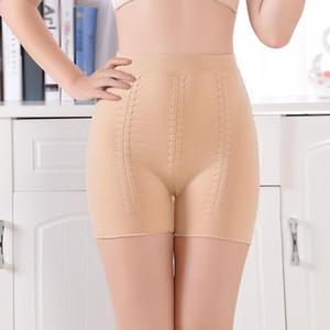 Pantalon Bundle beauté Retour Hip Pantyhose Pants Mise en forme volantée Peach Hip pantalon plissé sécurité extensible confortable Anti -Eclairage
