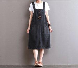18 Yeni Kore tarzı katı renk elbise skirtDenim etek etek kot skirtmid uzunlukta askı kadın elbise 684 XeoMa