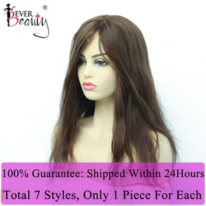 Silk Base Kosher Jewish Wig Lace Front Human Hair Wigs With Baby Hair European Virgin Wig Short Frontal Ever Beauty