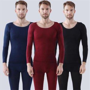Transparente élastique thermique Inner Wear Sous-vêtements thermiques (Haut Bas) pour l'homme respirant confortable solide Casual Wear intérieur