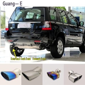 For FREELANDER 2 2010-2020 car stickers muffler exterior end pipe dedicate exhaust tip tail outlet ornament 1pcs