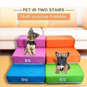 Dog Stairs Ramp Bed Anti-slip Removable Pet 2 Steps Stairs For Small Dogs Cat Playing Sleeping Pets Ramp Ladder House Supplies
