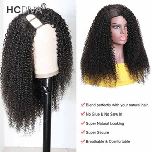 Envío gratis U Pelucas de encaje de parte Brasileño Kinky Cuerpo recto rizado Pelucas de cabello humano Sin glotura U Forma de U Permeed Tyte