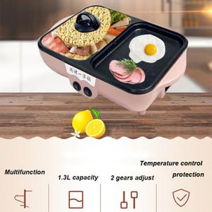 110V / 220V Mini riz Cuisinière électrique de cuisson machine simple / double couche disponible Hot Pot multi électrique Grill