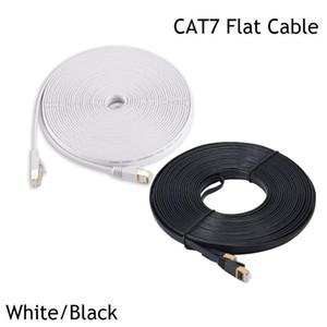 15M 30M أسود أبيض القط 7 كابل إيثرنت CAT7 شقة شبكة التصحيح كابل RJ45 SSTP لان CAT7 شقة إيثرنت