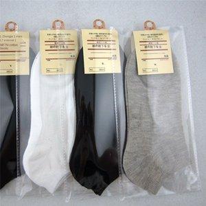 Tekne Online Store Packaging Erkekler Bağımsız Hediye Ayak Banyosu Çorap Ayakkabı