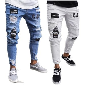 2020 Men's Hole embroidered jeans Slim men Trousers Summer Casual Thin Denim Pants Classic Man Cowboys Young Black Pencil Pants