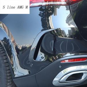 자동차 스타일링 후면 사이드 미러 본체 GLE 클래스 W167에 대한 범퍼 스포일러 에어 나이프 스티커 커버 트림 액세서리 HqLW 번호 자동