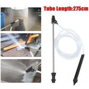 High Pressure Washing Spray Gun Long Tube Wet Blasting Washer Sandblasting Device Kit Home Car Room Garden Window Cleaning Tools