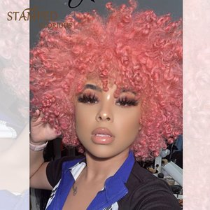 Stamped Glorious 11inch Afro Kinky Curly Wig With Bangs High Temperature Fiber Natural Hair Ombre Pink Synthetic Wigs for Women