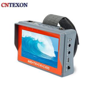 4.3 بوصة HD AHD تستر CCTV مراقب AHD 1080P النظير كاميرا PTZ اختبار UTP كابل الفاحص 12V1A الناتج