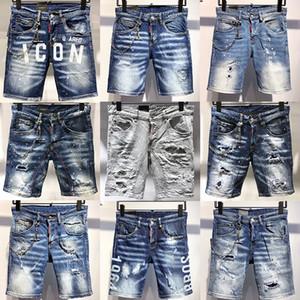 Mens di alta qualità Dsq Desinger Denim Moto Biker Dsquared Magro Shorts jeans strappati i vestiti luxurys Ds2 Moda Uomo Pantaloni Dsquared2 bodycon Bomber D2 Jean