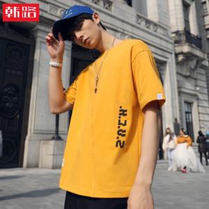 Korean men's short-sleeved t-shirt men Road 2020 summer new leisure loose cotton round neck short-sleeve T-shirt printing