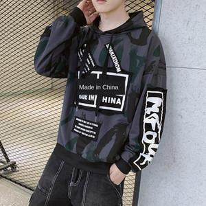 QdobP Coat coreano Hoodie nazionalità giovani cappotto della molla nazionalità stile sciolto Sport Tempo semplice tendenza della via hoodie nazionale