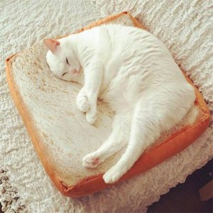 40*40CM Cute Soft White Bread Cushion Kids Birthday Gift Home Bakery Shop Decoration Creative Toasted Bread Pillow Plush Toy MX200716