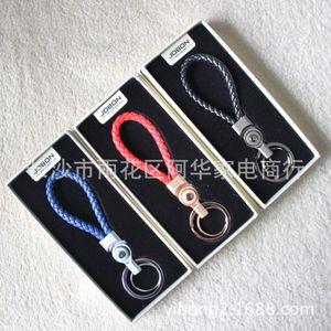 voiture 136 clé métal clé affaires chaîne unisexe Zhongbang cadeau chaîne handbuckle fkb8l