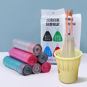 30pcs Garbage Bags Drawstring Style Storage Bag For Home Waste Trash Bags Garbage Cleaning Bag Disposable Garbage Bag