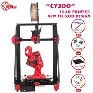 Креативность новейшего комплект рулевой тяги 3D-принтер И3 FDM CY300 большого размера 300x300x400 молчит плату с TMC2208