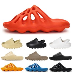 Kanye West Schaum Braun Schwarz Weiß Männer Frauen Art und Weise des Sommers beiläufige Pantoffeln Stylist Strandschuhe Dias Sandalen