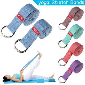 1PC 185 250cm Yoga Belt Slackline Stretch Band Yoga Strap Training Tools Flex Bar Pull Up Assist Yoga Fitness Training Tools