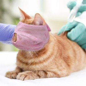 Biss Cat Anti Muzzles Breathable Ineinander greifen verhindert Katzen Von Biting und Chewing Meow-Maske