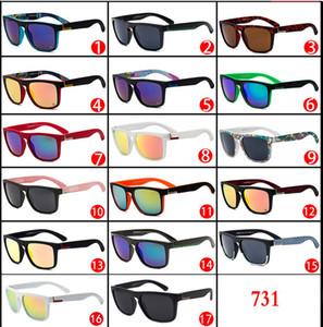 브라질 스타일 여름 스킴 보딩 선글라스 QS731 야외 스포츠 스키 선글라스 서핑 안경 남여 선글라스 무료 배송