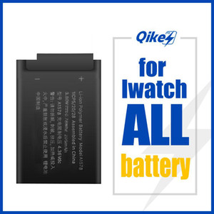 qikes Battery For Apple Watch Battery Series5 40mm S5 A1761 Series5 44mm Real Capacity Bateria 40mm 44mm