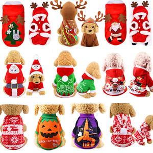 ملابس عيد الميلاد الكلب للكلاب تشيواوا معطف الشتاء هالوين ازياء للكبير صغير الكلاب الحيوانات الأليفة والملابس القط هوديس ملابس خاصة بالحيوانات الأليفة