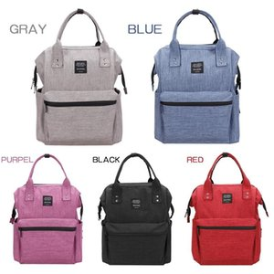 ABOUTBABY NappyBackpack Bag Mummy Large Capacity Bag Mom Baby Travel Diaper Bags