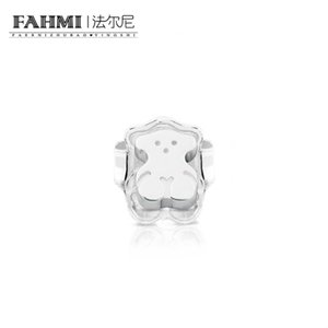 FAHMI 100% Sterling Silver Retro Charming Fun Bear Earrings Charm Women Elegant Jewelry Birthday 611143500 Prom Fstival Gift Fashion