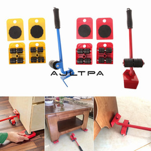 5Set Home Trolley Lift Move Slides Kit Easily System For Heavy Furniture 4 PC Rollers & 1PC Furniture Lifter