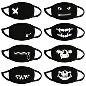 Party Cute Bear Mask Adult Kids Fun Fancy Dress Lower Half Face Mouth Muffle Mask Reusable Dust Warm Windproof Cotton Mask 120pcs T1I2425