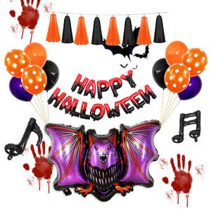 Halloween party decoration balloon suit KTV bar trickery mall decorate balloon