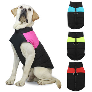 الشتاء كلب الملابس الدافئة معطف بيج كلب كبير للماء الملابس الحيوانات الأليفة للكلاب سترات للكلاب الحيوانات الأليفة الملابس الذهبي المسترد
