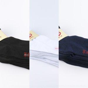 v8NVx bMOor Сильвер льняной толщины твердых армейские охраны труда Серебряных льняные мужских хлопки толстые износостойкое greensocks производства работы носки