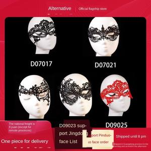 Ha4oK Yuechao biancheria intima nera accessori biancheria intima di pizzo sexy del merletto di occhio maschera viso sexy semimaschera