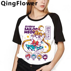 Sailor Moon Harajuku Funny Cartoon T Shirt Women Ullzang Cute Usagi Anime T-shirt Korean Style Tshirt Graphic Top Tees Female