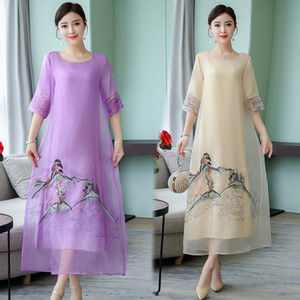 VzVAq yjAYB Chinese style embroidered- LINE Embroidered improved cheongsam Cheongsam dress summer A- line dress style A Buddhist Zen women's