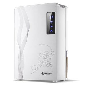 Dehumidifiers Intelligent Dehumidifier Dryer Moisture Absorber Air Purifier Mute Dehumidification Dry Clothes LED Display Touch Control