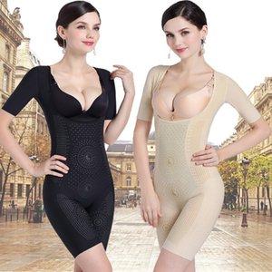 SSGyC 바디 점프 수트 스타킹 corset- 형성 산후 그래 핀은 옷을 빌려의 복부 바디 쉐이핑 바디 슬리밍 의류 여성의 옷을 빌려