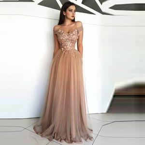 New Customzie Champagne muslim Evening Dresses Long Line Shoulder Tulle Islamic lace Dubai Saudi Arab Long Prom Dress