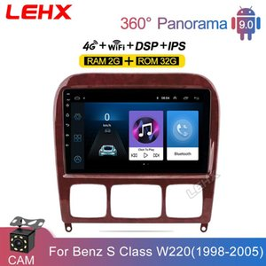 2DIN Android 9.0 2GB Car Radio Multimedia Player For S Class W220 S280 S320 S350 S400 S430 S500 S600 1998-2005 car dvd