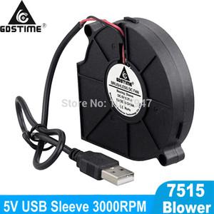 1PCS 75mm 5V USB Brushless DC Cooling Exhaust Blower Fan 70mm 75x15mm