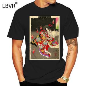 Japanische Ukiyo-E-T-Shirt Holzschnitt Kitsune Geist Fox Princess Frauen Männer T Street Lässige T-Shirt