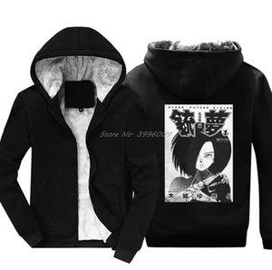 Gunnm Alita Hoodiess Melek Comic Sinema Anime Japonya Erkekler Günlük Kış Sıcak Kalınlaşmak Tişörtü Streetwear tutun