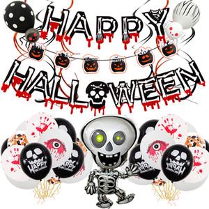 Halloween Party Decoration Set Happy Halloween Воздушные шары и баннер для Halloween Bar Home Decor Supplies JK2009XB